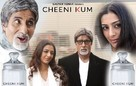 Cheeni Kum - Indian Movie Poster (xs thumbnail)