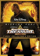 National Treasure - DVD movie cover (xs thumbnail)
