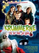Krummerne - Så er det jul igen - Danish Movie Poster (xs thumbnail)
