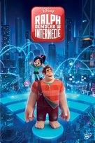 Ralph Breaks the Internet - Polish DVD cover (xs thumbnail)