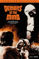 Demons of the Mind - British Movie Poster (xs thumbnail)