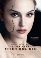 Black Swan - Vietnamese Movie Poster (xs thumbnail)