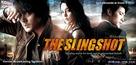 """The Slingshot"" - Movie Poster (xs thumbnail)"