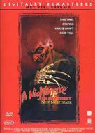New Nightmare - Dutch DVD cover (xs thumbnail)