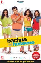 Bachna Ae Haseeno - Indian Movie Poster (xs thumbnail)