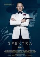 Spectre - Serbian Movie Poster (xs thumbnail)
