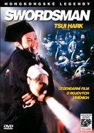 Xiao ao jiang hu - Czech DVD cover (xs thumbnail)