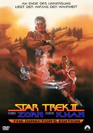 Star Trek: The Wrath Of Khan - German Movie Cover (xs thumbnail)