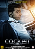 Cockpit - Indian Movie Poster (xs thumbnail)