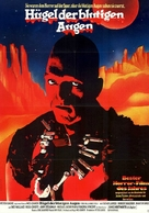The Hills Have Eyes - German Movie Poster (xs thumbnail)