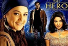 The Hero: Love Story of a Spy - Indian Movie Poster (xs thumbnail)