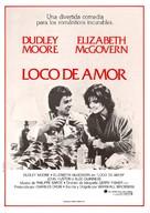 Lovesick - Spanish Movie Poster (xs thumbnail)
