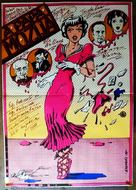 Movie Movie - Hungarian Movie Poster (xs thumbnail)