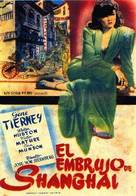 The Shanghai Gesture - Spanish Movie Poster (xs thumbnail)