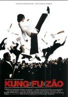 Kung fu - Portuguese Movie Poster (xs thumbnail)