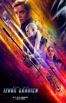 Star Trek Beyond - Serbian Movie Poster (xs thumbnail)