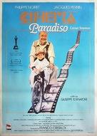 Nuovo cinema Paradiso - Turkish Movie Poster (xs thumbnail)