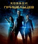 Cowboys & Aliens - Russian Blu-Ray cover (xs thumbnail)