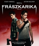 Fright Night - Hungarian Movie Cover (xs thumbnail)