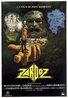 Zardoz - Spanish Movie Poster (xs thumbnail)