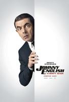 Johnny English Strikes Again - British Movie Poster (xs thumbnail)