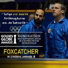 Foxcatcher - Thai Movie Poster (xs thumbnail)