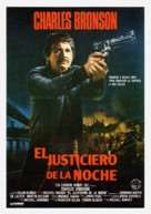 Death Wish 3 - Spanish Movie Poster (xs thumbnail)
