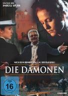Les possédés - German Movie Cover (xs thumbnail)