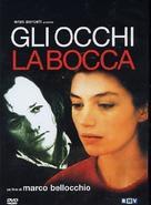 Gli occhi, la bocca - Italian Movie Cover (xs thumbnail)