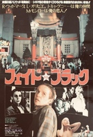 Fade to Black - Japanese Movie Poster (xs thumbnail)