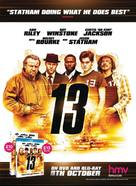 13 - British Video release movie poster (xs thumbnail)
