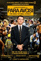 The Wolf of Wall Street - Turkish Movie Poster (xs thumbnail)