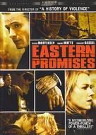 Eastern Promises - DVD movie cover (xs thumbnail)