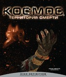 Dead Space: Downfall - Russian Movie Cover (xs thumbnail)