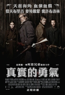 True Grit - Taiwanese Movie Poster (xs thumbnail)