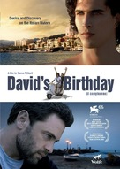 Il compleanno - DVD movie cover (xs thumbnail)