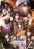 """Hakuouki"" - DVD cover (xs thumbnail)"