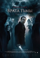 Pay the Ghost - Russian Movie Poster (xs thumbnail)