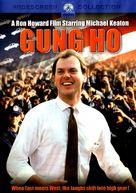 Gung Ho - DVD cover (xs thumbnail)