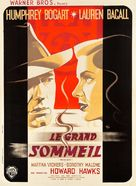 The Big Sleep - French Movie Poster (xs thumbnail)