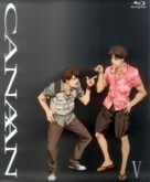 """""""Canaan"""" - Japanese Blu-Ray movie cover (xs thumbnail)"""