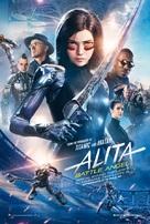 Alita: Battle Angel - Singaporean Movie Poster (xs thumbnail)
