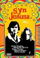 Jesus' Son - Polish Movie Cover (xs thumbnail)