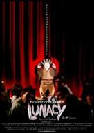 Sílení - Japanese Movie Poster (xs thumbnail)