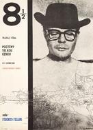 8½ - Czech Movie Poster (xs thumbnail)