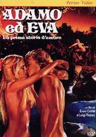 Adamo ed Eva, la prima storia d'amore - Italian DVD cover (xs thumbnail)