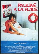 Pauline à la plage - French Movie Poster (xs thumbnail)