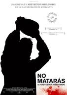 Krótki film o zabijaniu - Spanish Movie Poster (xs thumbnail)