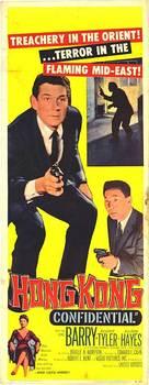 Hong Kong Confidential - Movie Poster (xs thumbnail)