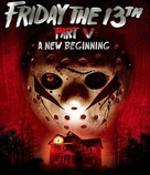 Friday the 13th: A New Beginning - Movie Cover (xs thumbnail)